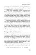 Школа контента — фото, картинка — 12