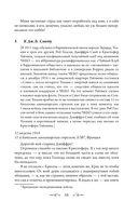Письма — фото, картинка — 12