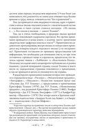 Письма — фото, картинка — 6