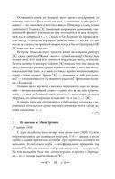 Письма — фото, картинка — 10