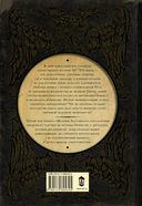 История Российского Государства. Том 3. Часть 1. От Ивана III до Бориса Годунова. Между Азией и Европой — фото, картинка — 16