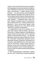 Арлекин и скорбный Экклезиаст — фото, картинка — 12