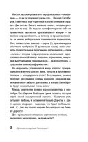 Арлекин и скорбный Экклезиаст — фото, картинка — 7