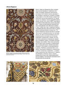 Аппликация по ткани по мотивам рисунков Уильяма Морриса — фото, картинка — 2