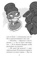Офелия и Гималайский бриллиант — фото, картинка — 11
