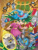 Трикси-Фикси и волшебный бал — фото, картинка — 5