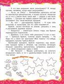Трикси-Фикси и волшебный бал — фото, картинка — 7