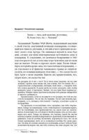 Введение стр.13