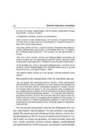 Введение стр.16