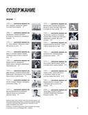 Главные спортивные рекорды планеты — фото, картинка — 4