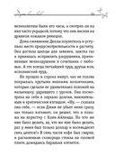 Дары волхвов (м) — фото, картинка — 11