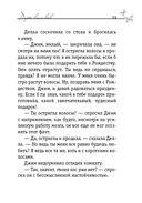 Дары волхвов (м) — фото, картинка — 13