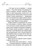 Дары волхвов (м) — фото, картинка — 14