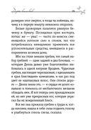 Дары волхвов (м) — фото, картинка — 15