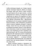 Дары волхвов (м) — фото, картинка — 6