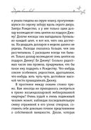 Дары волхвов (м) — фото, картинка — 7
