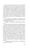 Домашний очаг Амелии Грей — фото, картинка — 12