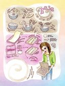 Книга для записи рецептов. KEEP CALM and EAT ICE CREAM — фото, картинка — 11