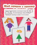 Дневник прекрасного настроения с наклейками — фото, картинка — 2