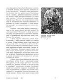 Средневековье. Самые известные герои истории — фото, картинка — 10