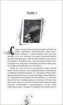Приоткрытая дверь — фото, картинка — 1