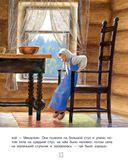 Сказки волшебной страны — фото, картинка — 13