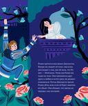 Ромео и Джульетта — фото, картинка — 4