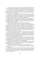 Республика ШКИД — фото, картинка — 9