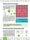 Математика — фото, картинка — 12