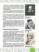 Математика — фото, картинка — 5