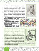Математика — фото, картинка — 6