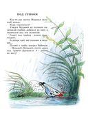 Книга сказок В.Сутеева — фото, картинка — 7