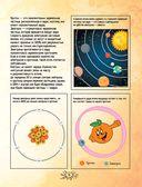 Химия — фото, картинка — 11