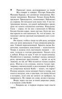 Сойка-пересмешница (м) — фото, картинка — 11