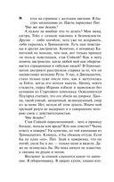 Сойка-пересмешница (м) — фото, картинка — 13