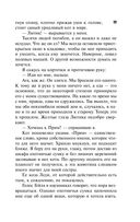 Сойка-пересмешница (м) — фото, картинка — 14