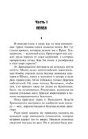 Сойка-пересмешница (м) — фото, картинка — 4