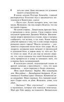 Сойка-пересмешница (м) — фото, картинка — 5
