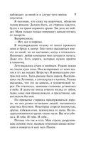 Сойка-пересмешница (м) — фото, картинка — 6