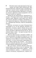 Сойка-пересмешница (м) — фото, картинка — 7