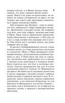 Сойка-пересмешница (м) — фото, картинка — 8