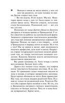 Сойка-пересмешница (м) — фото, картинка — 9