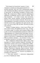 Сойка-пересмешница (м) — фото, картинка — 10