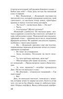 По кличке Рейнджер (м) — фото, картинка — 13