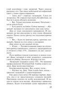 По кличке Рейнджер (м) — фото, картинка — 14