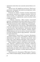 По кличке Рейнджер (м) — фото, картинка — 5