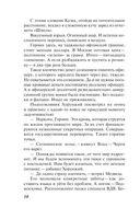 По кличке Рейнджер (м) — фото, картинка — 9