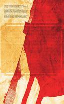 Американский вампир. Книга третья — фото, картинка — 4
