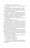 Территория альфы — фото, картинка — 12