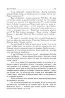 Джордж Оруэлл. Все романы в одном томе — фото, картинка — 12